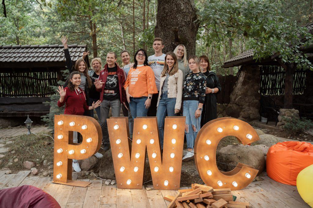 Лето в сентябре PWC