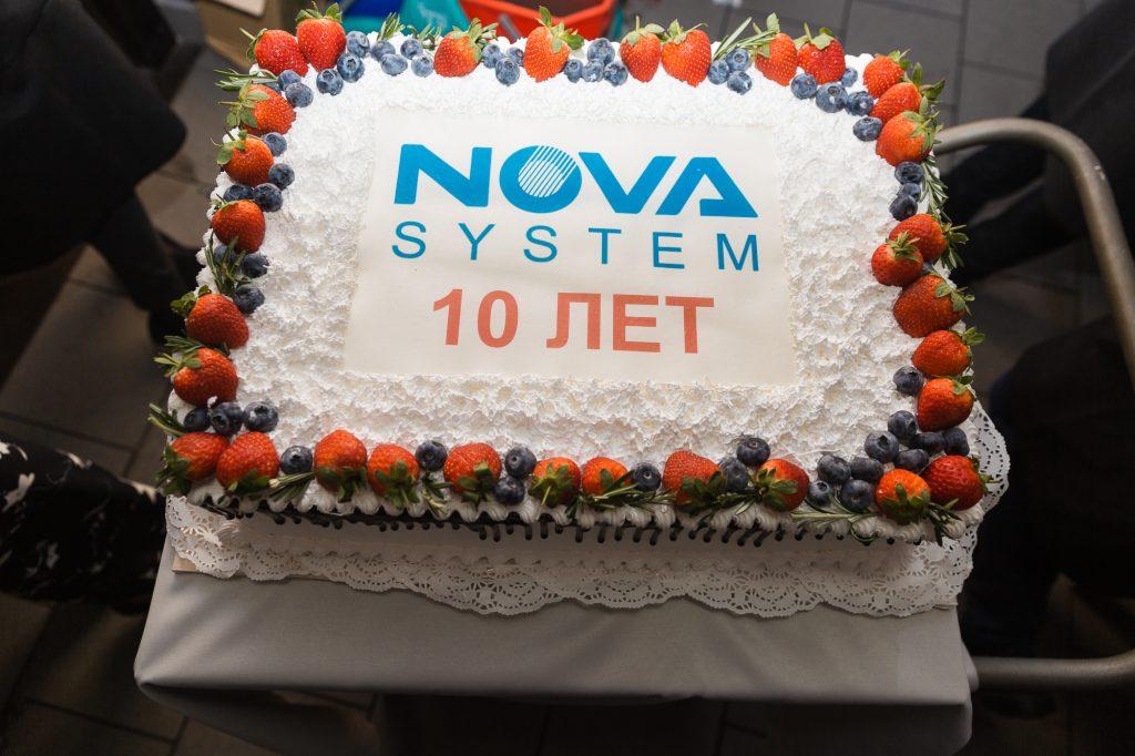 Нова систем 10 лет