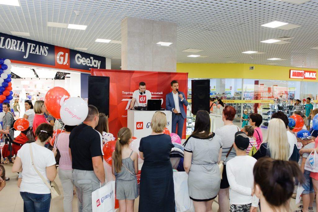 Открытие магазинов Gloria Jeans в Беларуси