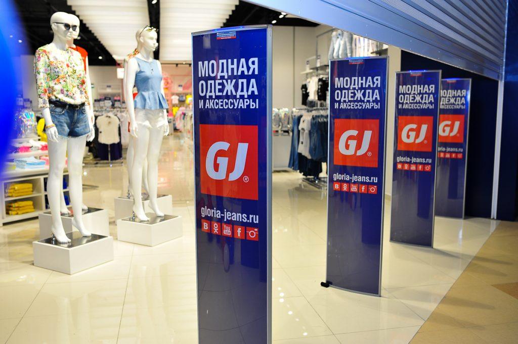 otkrytie-magazinov - belarus - minsk