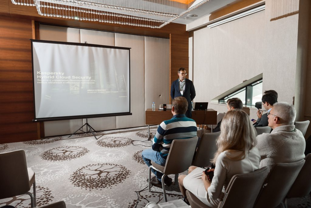 Деловой семинар по защите IT-инфраструктуры предприятий
