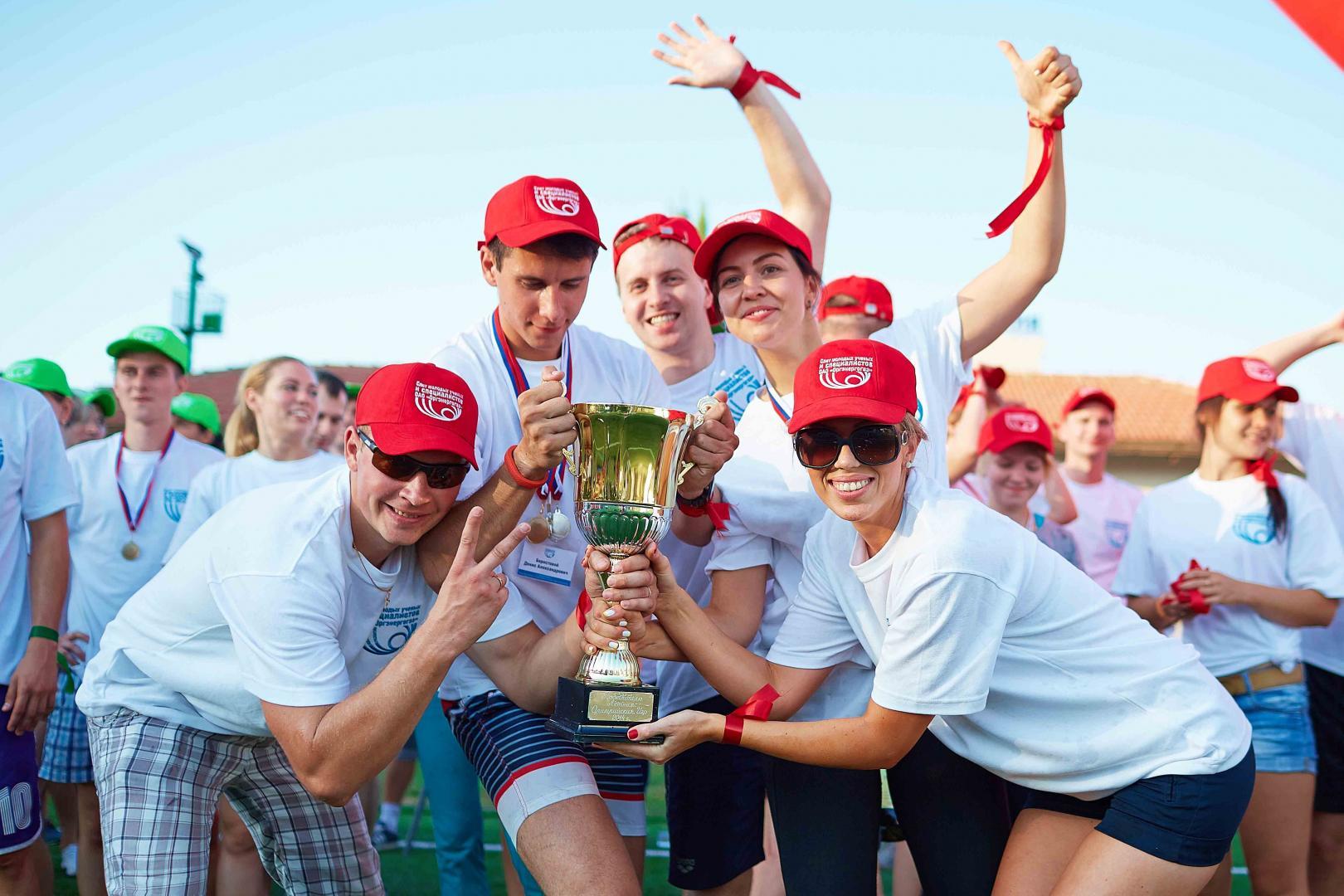 Организация выездных соревнований Минск