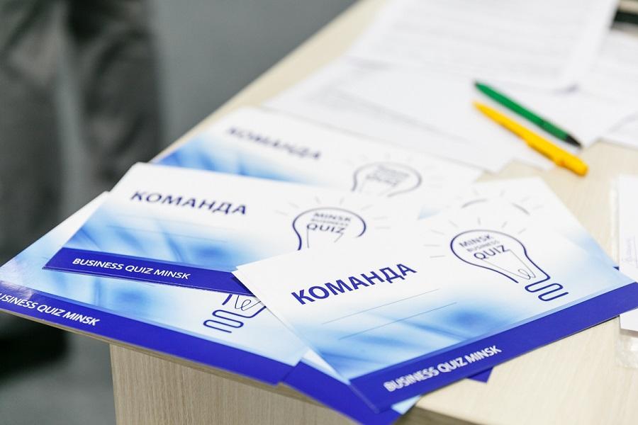 командные квиз-викторины на корпоратив Минск