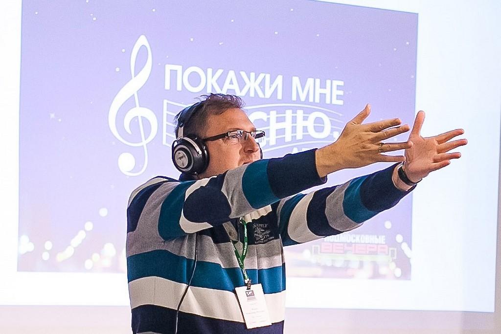 Минск EventPark организация игры «Подмосковные вечера»