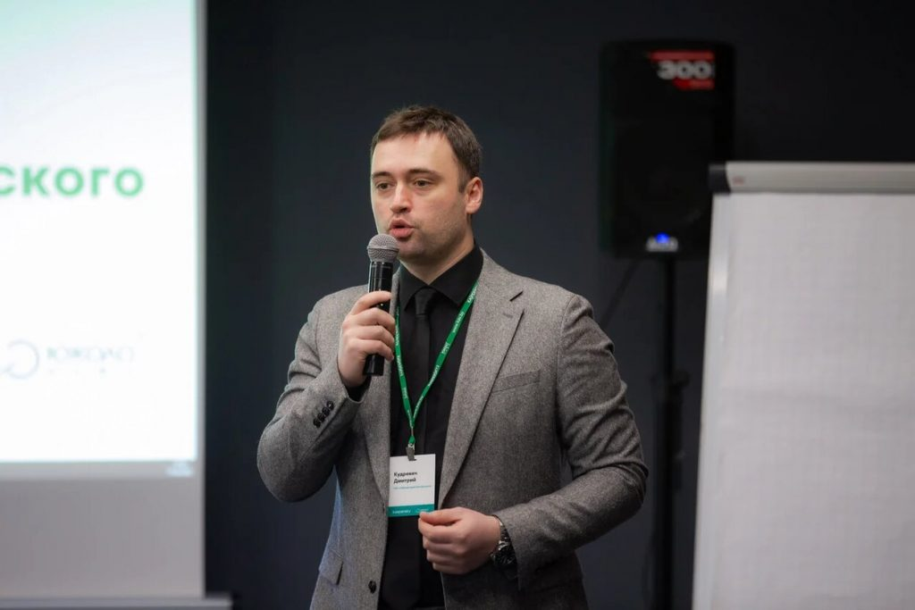 Kaspersky Client Day
